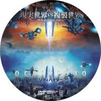 リディバイダー ラベル 01 DVD