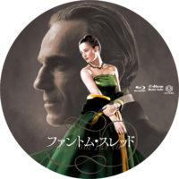 ファントム・スレッド ラベル 01 Blu-ray