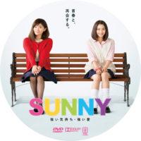 SUNNY 強い気持ち・強い愛 ラベル 01 DVD