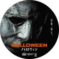 ハロウィン ラベル 01 DVD