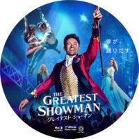 グレイテスト・ショーマン ラベル 01 Blu-ray