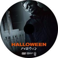 ハロウィン ラベル 02 DVD