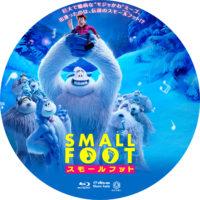 スモールフット ラベル 01 Blu-ray