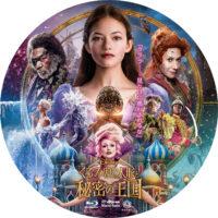 くるみ割り人形と秘密の王国 ラベル 01 Blu-ray