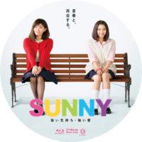 SUNNY 強い気持ち・強い愛 ラベル 01 Blu-ray