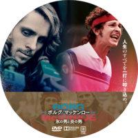 ボルグ/マッケンロー 氷の男と炎の男 ラベル 01 DVD