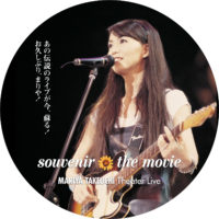 souvenir the movie Mariya Takeuchi Theater Live ラベル 01 なし