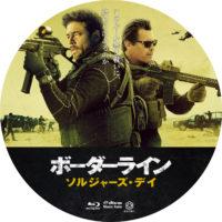 ボーダーライン ソルジャーズ・デイ ラベル 01 Blu-ray