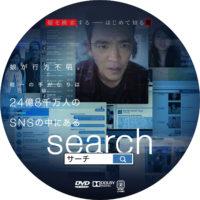 search サーチ ラベル 01 DVD
