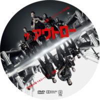 ザ・アウトロー ラベル 01 DVD