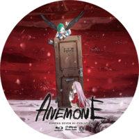 ANEMONE 交響詩篇エウレカセブン ハイエボリューション ラベル 02 Blu-ray