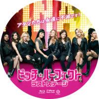 ピッチ・パーフェクト ラストステージ ラベル 01 Blu-ray