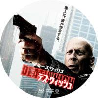 デス・ウィッシュ ラベル 01 Blu-ray