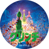 グリンチ ラベル 01 Blu-ray