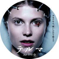 テルマ ラベル 01 Blu-ray