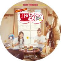 聖☆おにいさん ラベル 01 Blu-ray