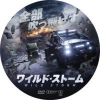 ワイルド・ストーム ラベル 01 DVD
