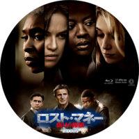 ロスト・マネー 偽りの報酬 ラベル 01 Blu-ray