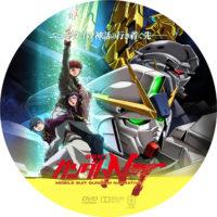 機動戦士ガンダムNT ラベル 01 DVD