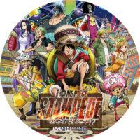 劇場版 ONE PIECE STAMPEDE ラベル 01 DVD