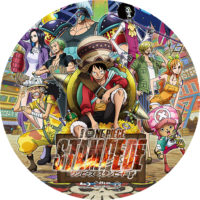 劇場版 ONE PIECE STAMPEDE ラベル 01 Blu-ray