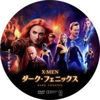 X-MEN:ダーク・フェニックス ラベル 01 DVD