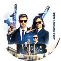 メン・イン・ブラック インターナショナル ラベル 01 DVD