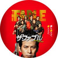 ザ・ファブル ラベル 01 Blu-ray