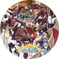 劇場版 うたの☆プリンスさまっ♪ マジ LOVE キングダム ラベル 01 Blu-ray