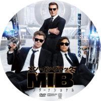 メン・イン・ブラック インターナショナル ラベル 02 DVD