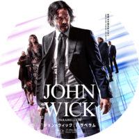 ジョン・ウィック パラベラム ラベル 01 Blu-ray