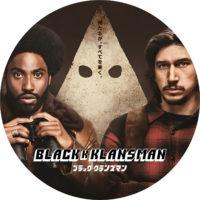 ブラック・クランズマン ラベル 01 なし