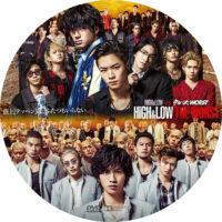 HiGH&LOW THE WORST ラベル 01 DVD