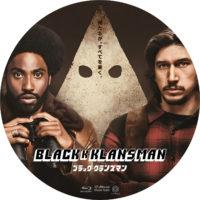 ブラック・クランズマン ラベル 01 Blu-ray
