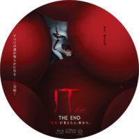 """IT イット THE END """"それ""""が見えたら、終わり。 ラベル 01 Blu-ray"""