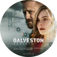 ガルヴェストン ラベル 01 Blu-ray